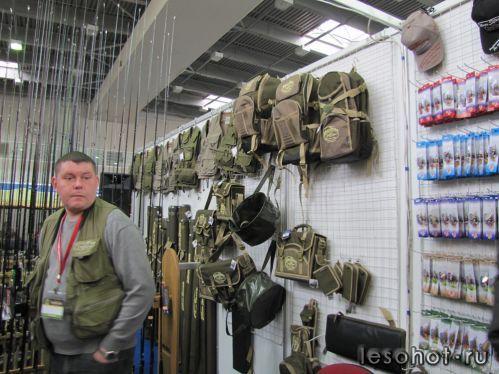 выставка рыболовная киев