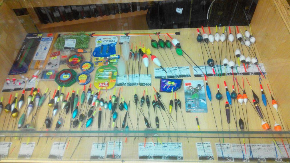магазин для рыбалки златоуст