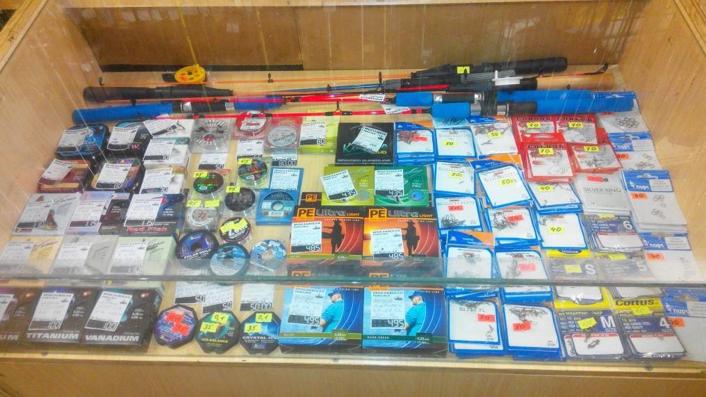 ярославский интернет магазин рыболовных товаров
