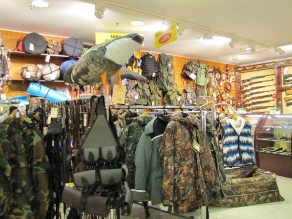 магазин рыболовных товаров в иваново