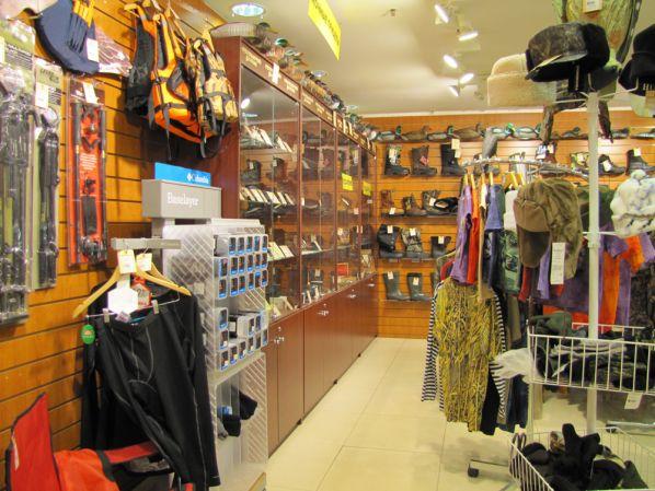 магазин рыболовных товаров в ювао