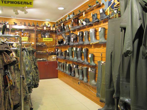 магазин охотник и рыболов в ярославле