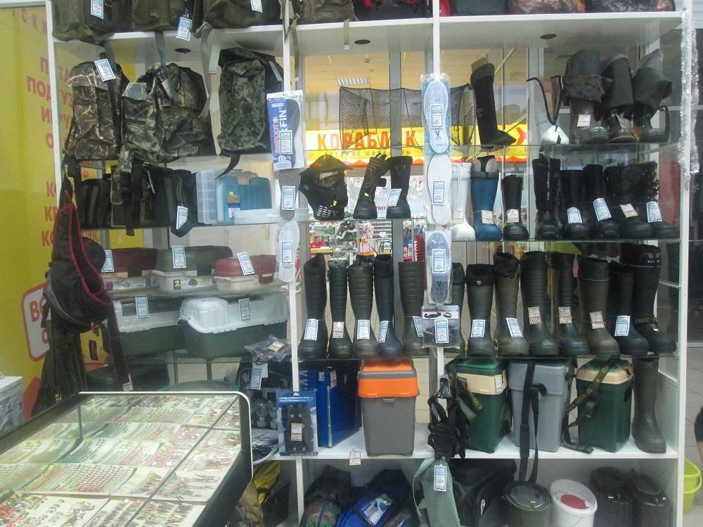 магазин для охотников и рыболовов екатеринбург