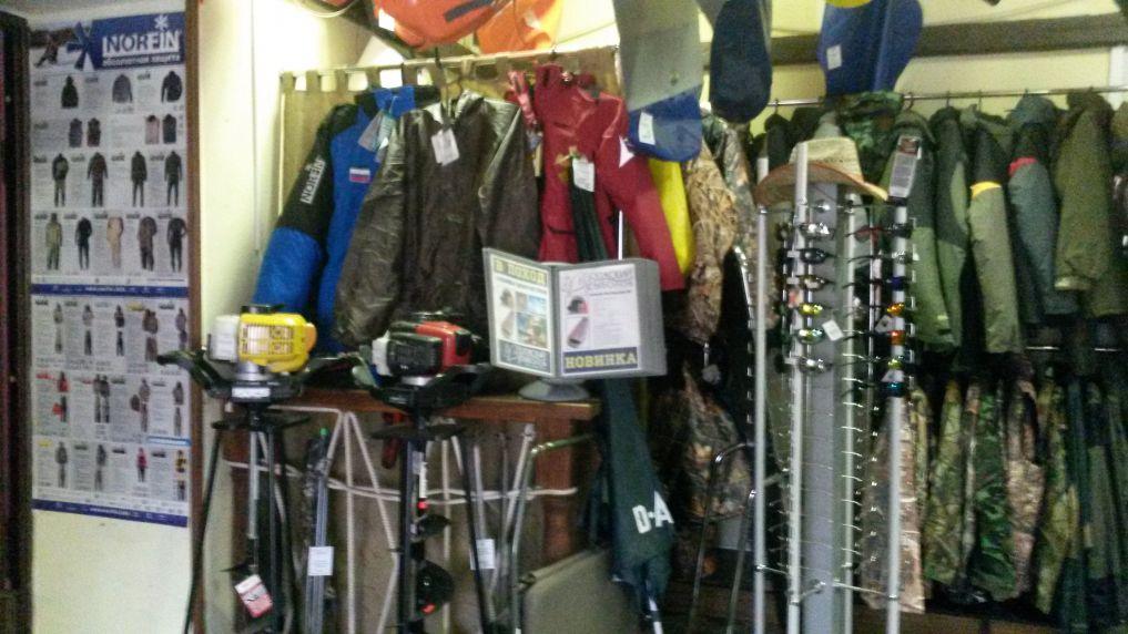 волжский магазин для рыболовов