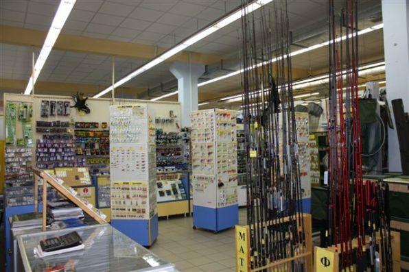 балаково рыболовные магазины