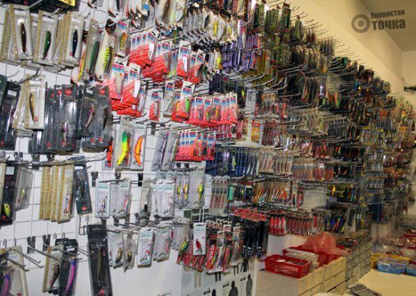 адреса магазинов для товаров для рыбалки и туризма
