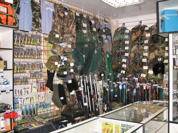 Рыболовный магазин в жодино