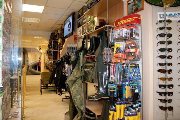 магазин рыболов в городце