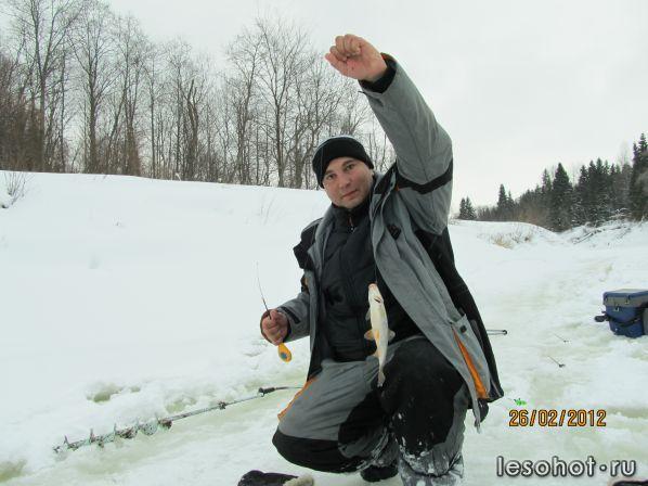 рыбалка у сереги форум
