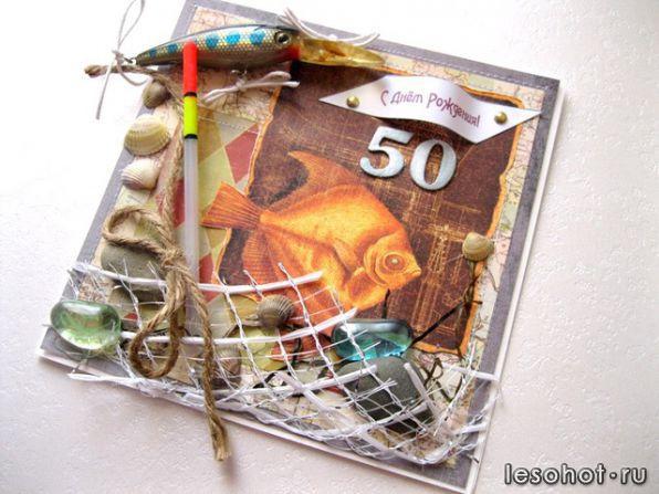 подарок мужу рыбаку на день рождения идеи