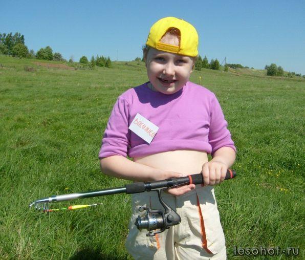 рыболовные конкурсы для детей