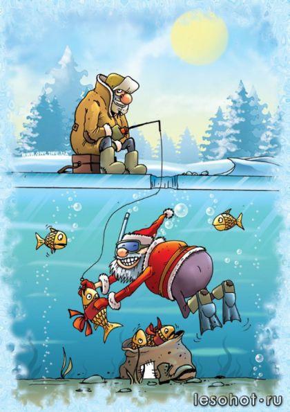пожелания для рыбаков прикольные
