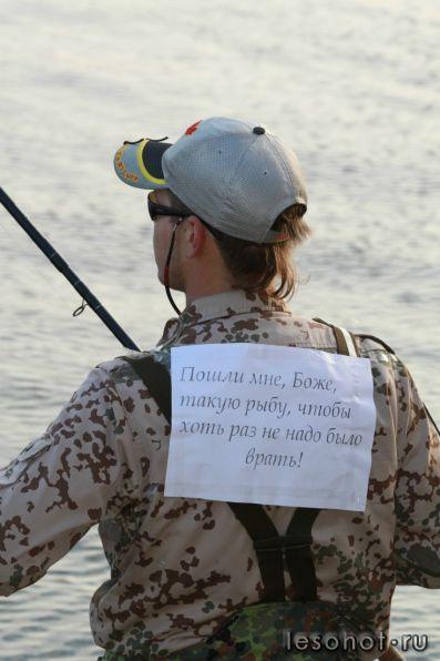 когда наступает запрет на ловлю рыбы в 2017 году в самаре