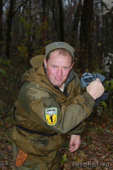 форум рыбаков ярославской обл клуб фион