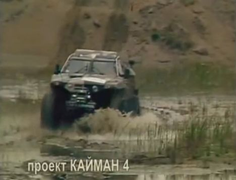 "Russian off-road vehicles ""Cayman"" part1"
