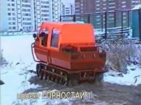 "Russian off-road vehicles ""Cayman"" part2"