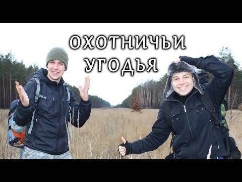 ������ �����. ��������� ������ (Winter Hike) ...Turistorii